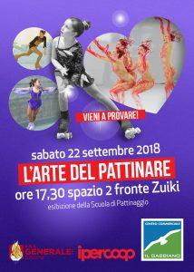 L'arte del pattinare - 22 settembre 2018 - Centro Commerciale Il Gabbiano Savona